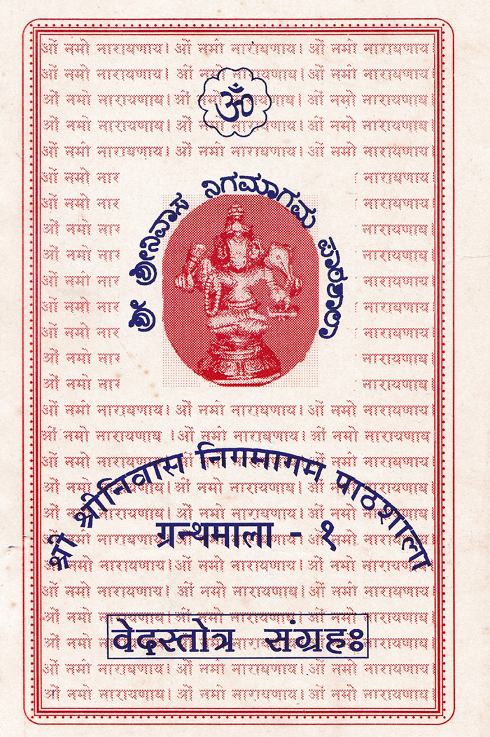 Vedastothra Sangraha