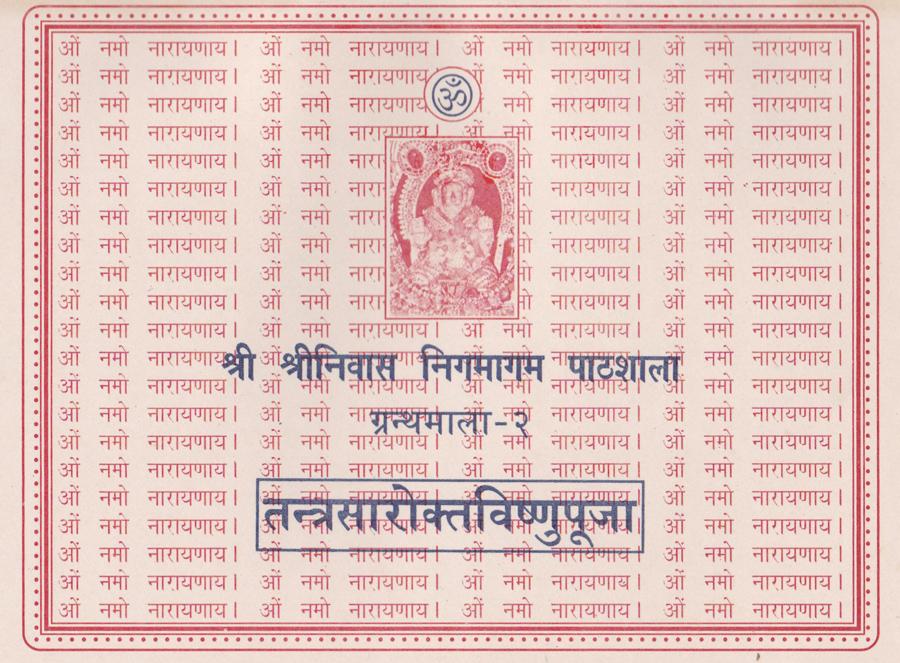 Tantrasaroktha Vishnu Pooja