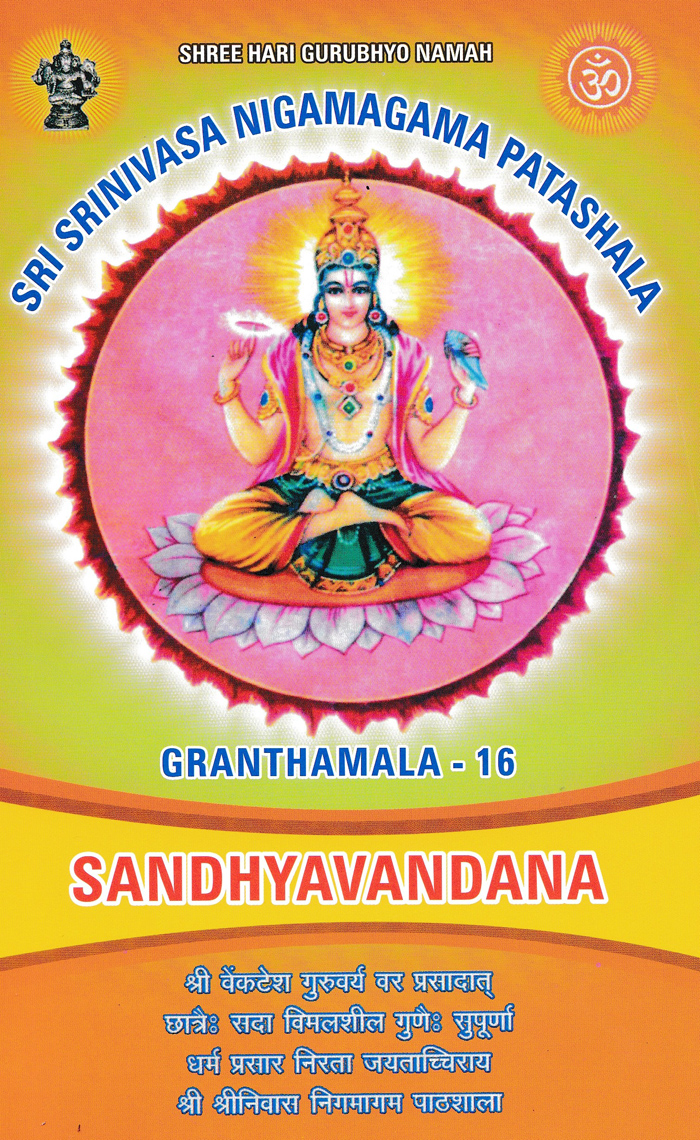 Sandhyavandana