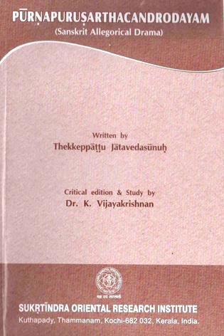 Purna purusartha candrodayam : Sanskrit Allegorical Drama