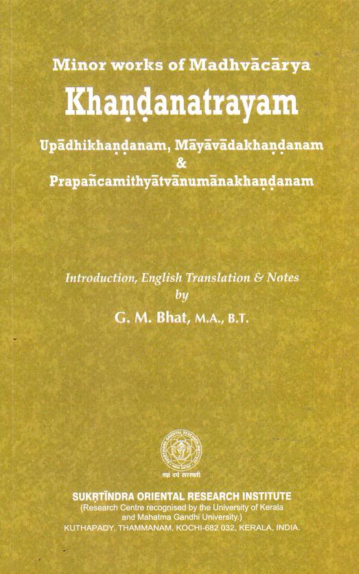 Khandanatrayam