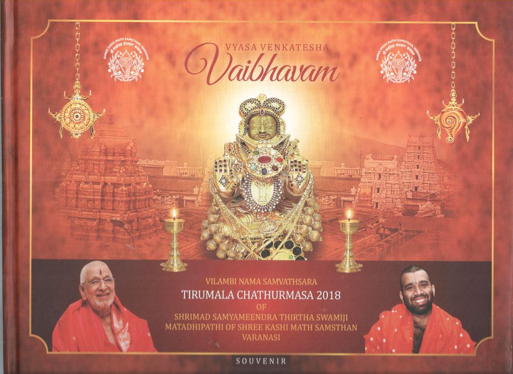Vyasa Venkatesha Vaibhavam - Tirumala Chathurmasa 2018 Souvenir