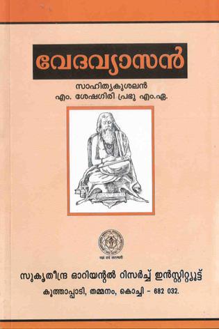 Vedavyasan