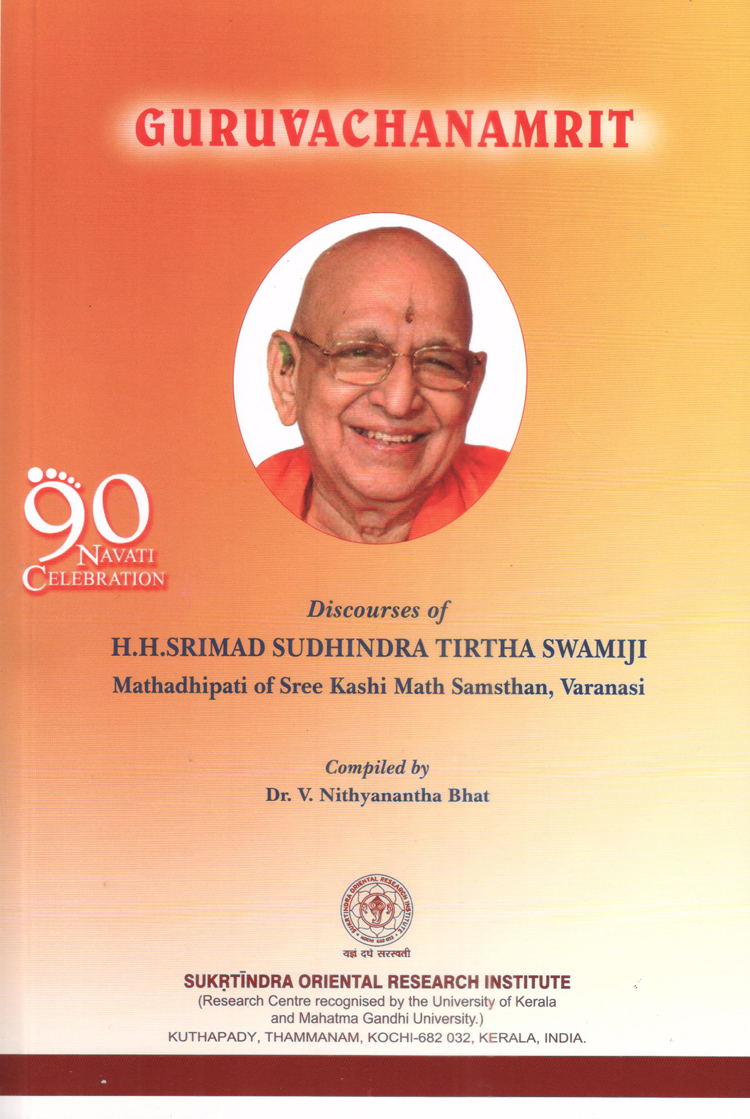 Guruvachanamrit : Discourses of H.H.Shrimad Sudheendra Thirtha Swamiji of Shri Kashi Math Samsthan