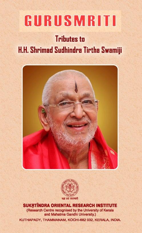 GURUSMRITI: Tributes to H.H. Shrimad Sudhindra Tirtha Swamiji