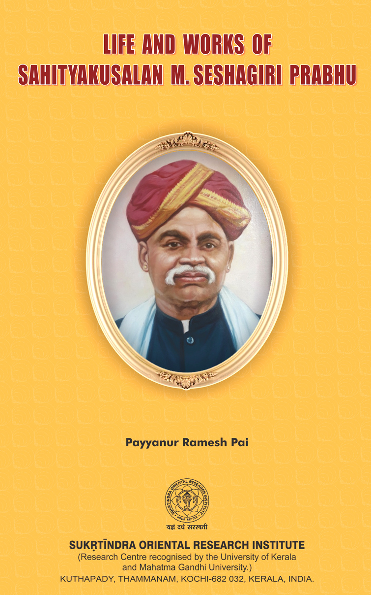 Life and Works of Sahityakusalan M Seshagiri Prabhu