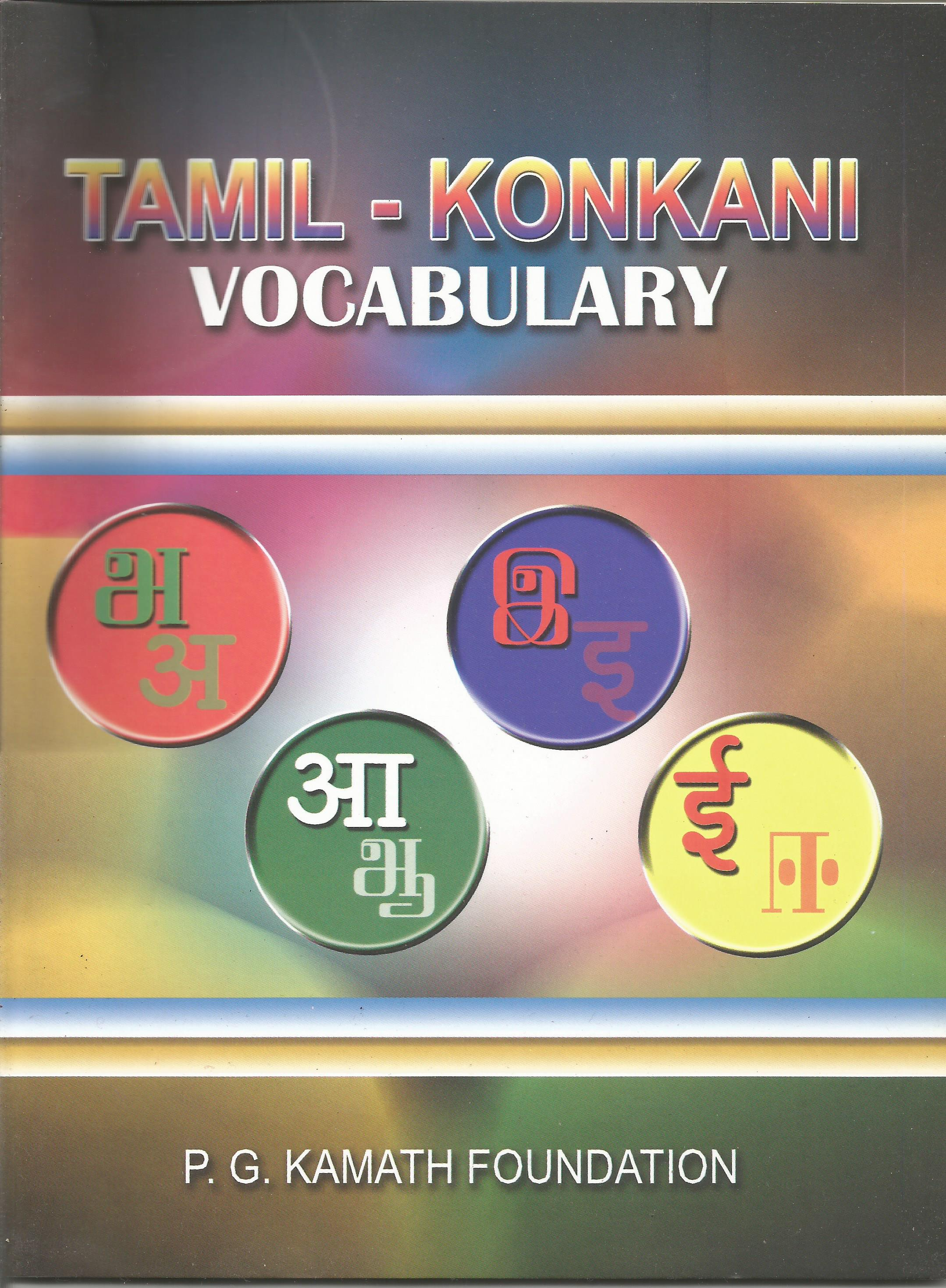 Tamil - Konkani Vocabulary