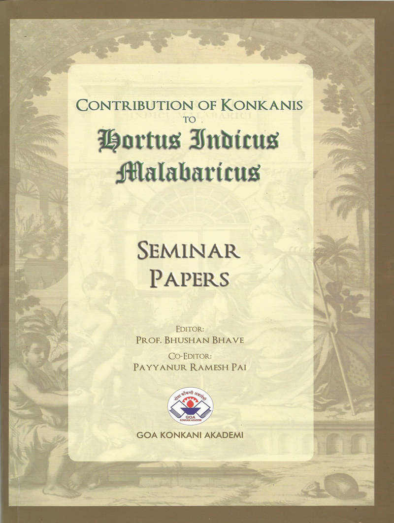 Contribution of Konkanis to Hortus Indicus Malabaricus