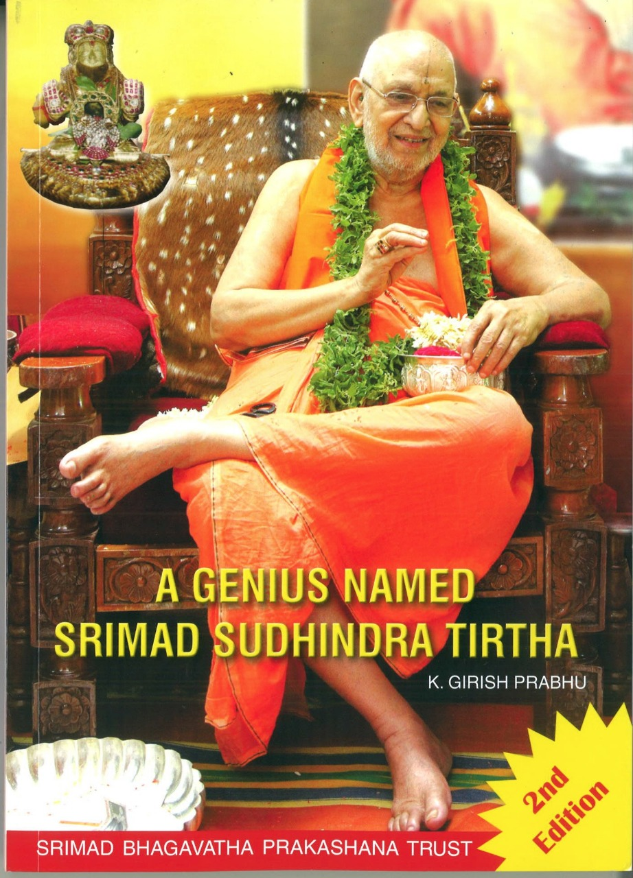 A Genius Named Srimad Sudhindra Tirtha